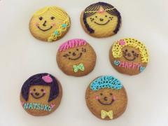 facecookie
